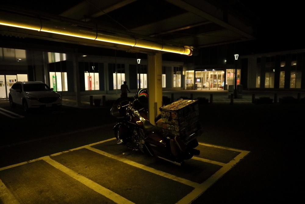 f:id:yapuu-rider:20200815205518j:plain