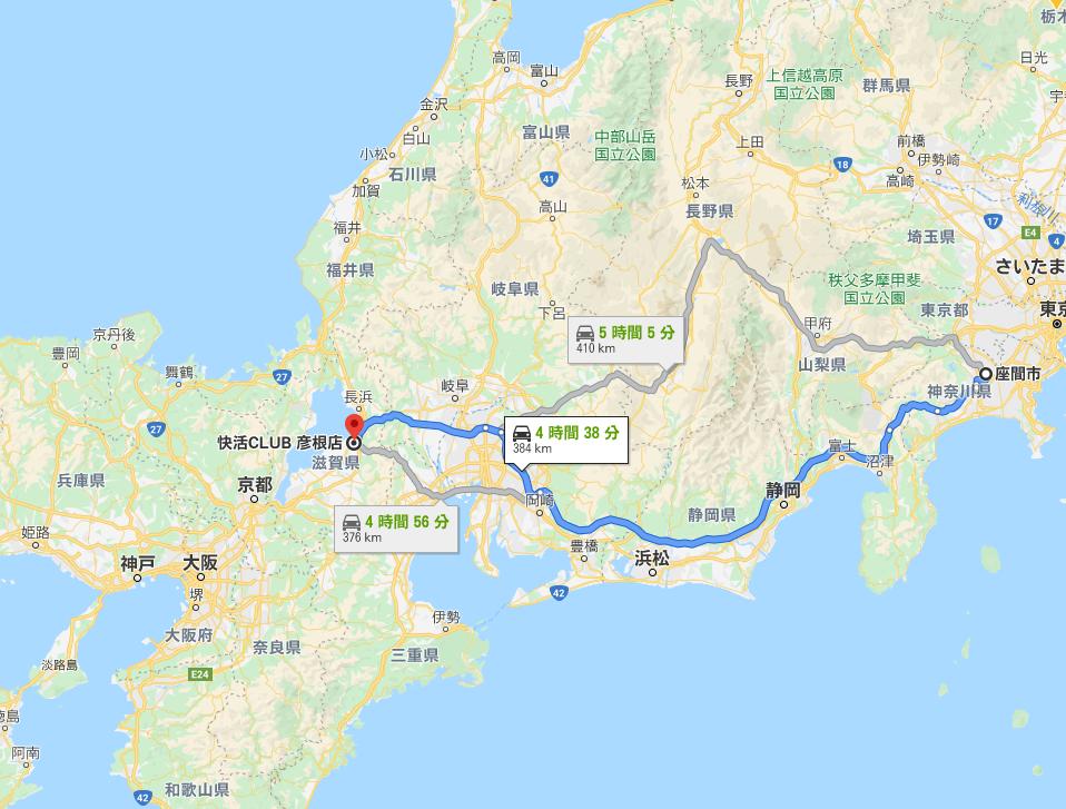 f:id:yapuu-rider:20200815220020p:plain