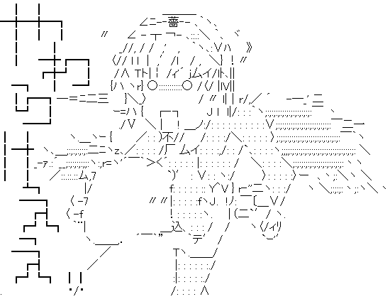 f:id:yapuu-rider:20200830215856p:plain