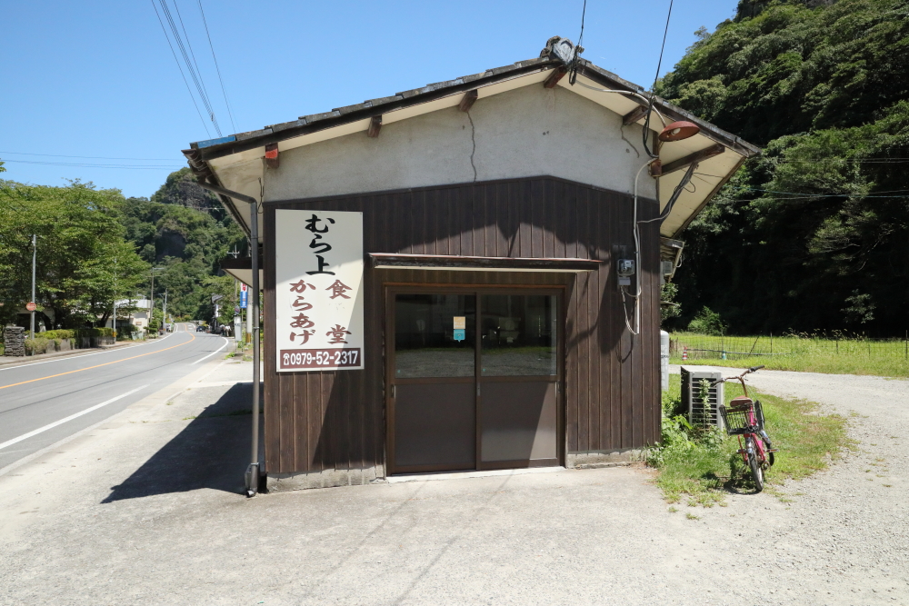 f:id:yapuu-rider:20200906220741j:plain