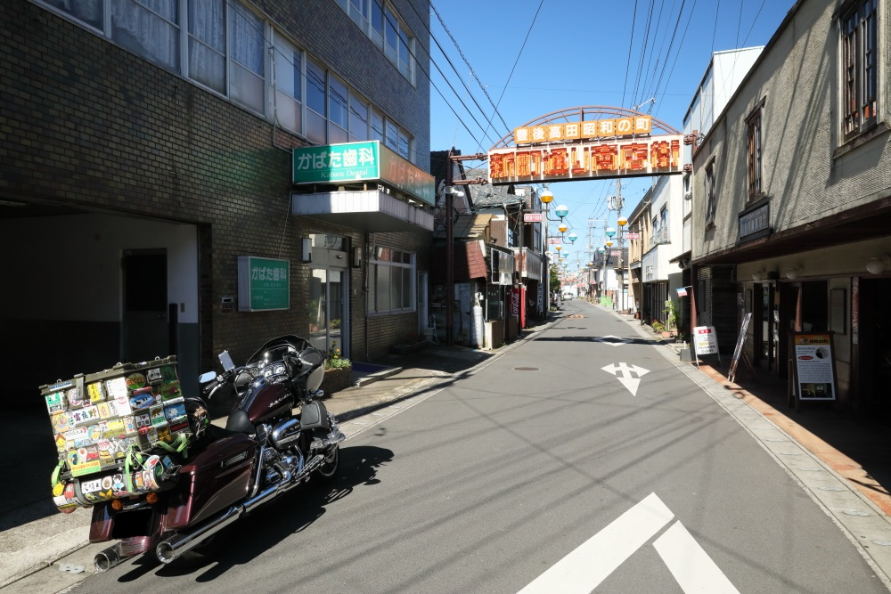 f:id:yapuu-rider:20200906220753j:plain