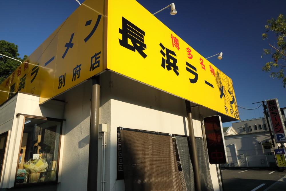 f:id:yapuu-rider:20200907100301j:plain