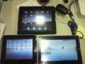 iPadとiPedとePad