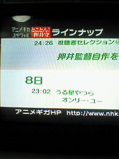 20070806011645