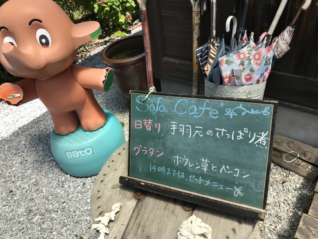 f:id:yarazuno_ame:20170805065042j:plain