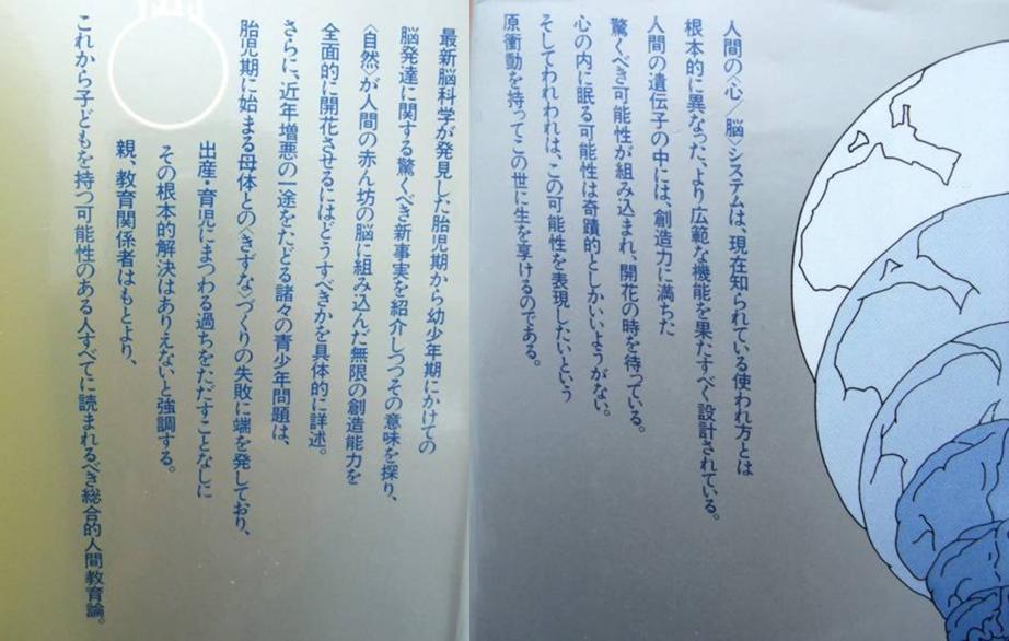 書評 マジカルチャイルド スピリチュアル