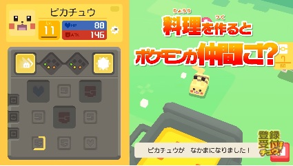 f:id:yaritai_games:20180531224417j:plain
