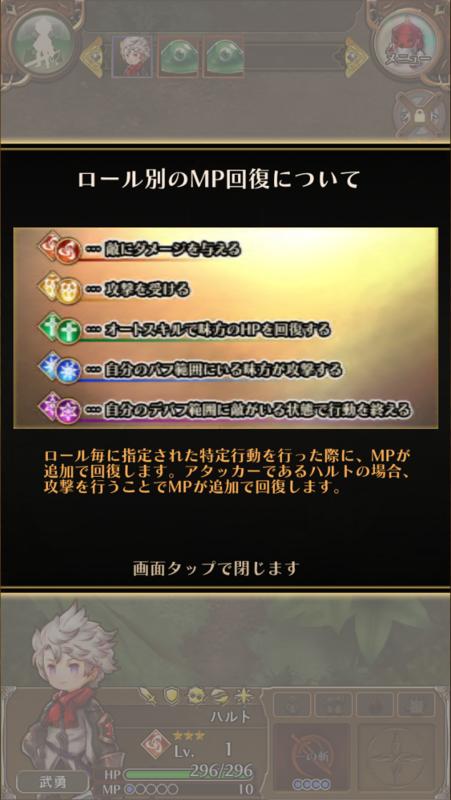 f:id:yaritai_games:20180824063746p:plain
