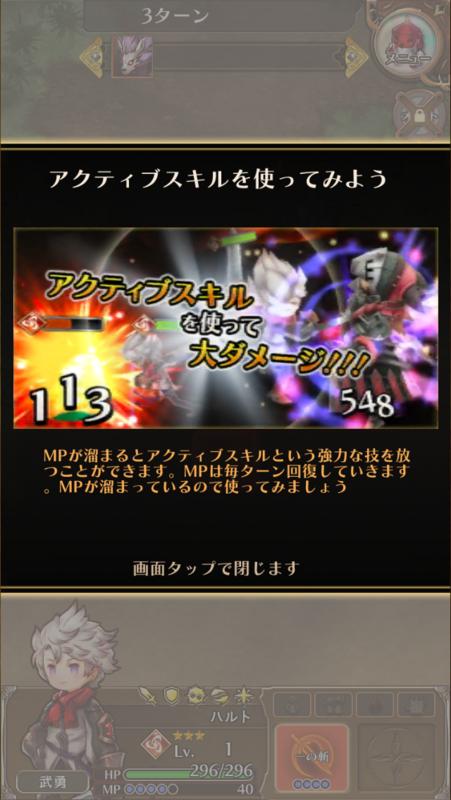 f:id:yaritai_games:20180824063751p:plain