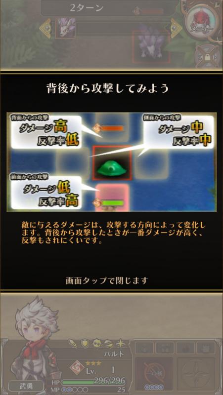 f:id:yaritai_games:20180824063757p:plain
