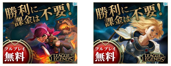 f:id:yaritai_games:20180824165334p:plain