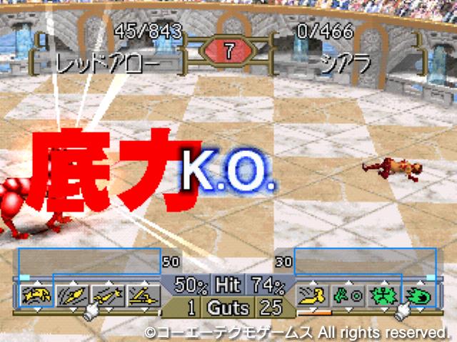 f:id:yaritai_games:20180828211017p:plain