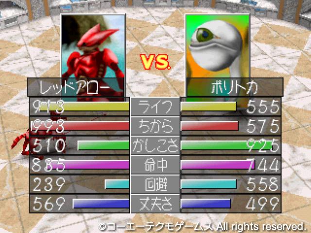 f:id:yaritai_games:20180828211601p:plain