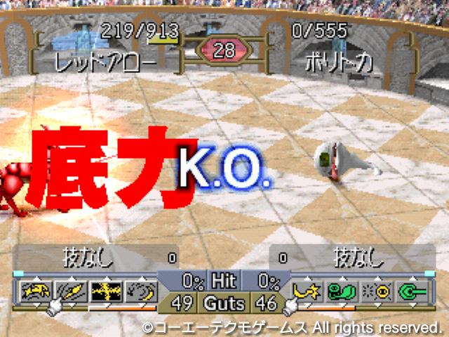 f:id:yaritai_games:20180828211617p:plain