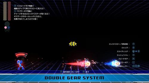 f:id:yaritai_games:20180912223614j:plain