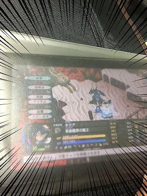 f:id:yaritai_games:20181004194849j:plain