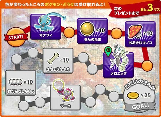 f:id:yaritai_games:20181112234139j:plain