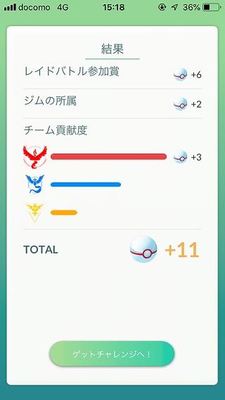 f:id:yaritai_games:20181124232612j:plain