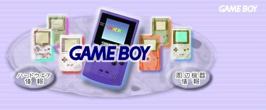 f:id:yaritai_games:20181129233641j:plain