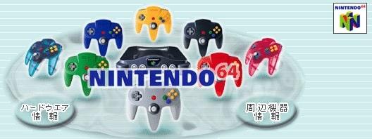 f:id:yaritai_games:20181129234141j:plain