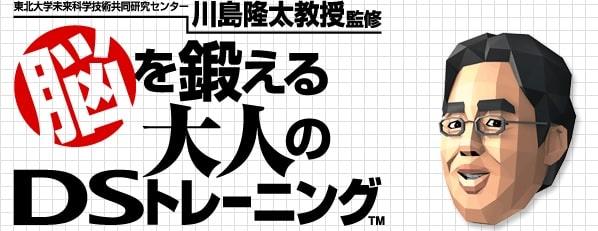 f:id:yaritai_games:20181129234327j:plain