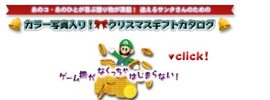 f:id:yaritai_games:20181129234541j:plain