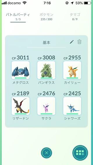 f:id:yaritai_games:20181205000011j:plain