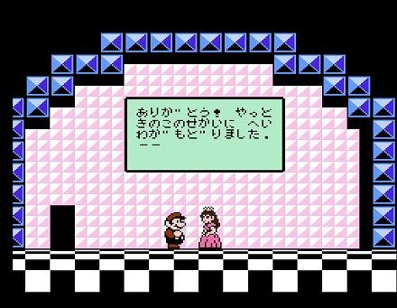 f:id:yaritai_games:20190110000005j:plain