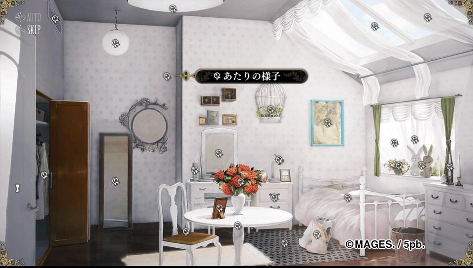f:id:yaritai_games:20190116004815j:plain