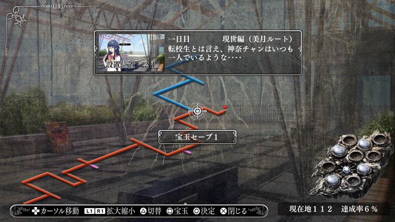 f:id:yaritai_games:20190116005548j:plain