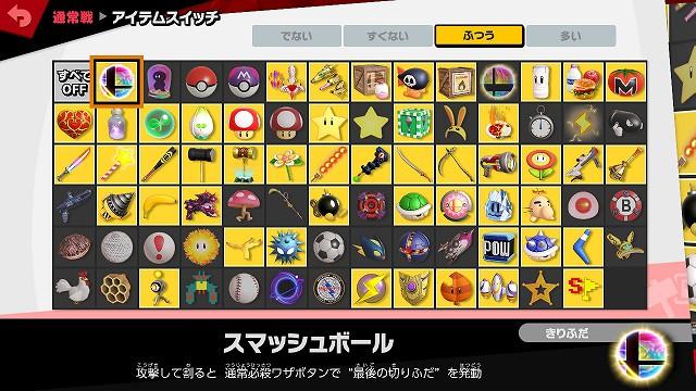 f:id:yaritai_games:20190128233904j:plain