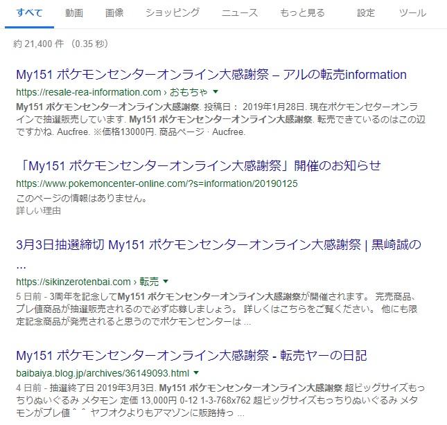 f:id:yaritai_games:20190201140100j:plain
