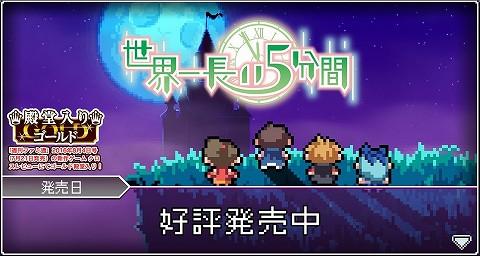 f:id:yaritai_games:20190219115442j:plain
