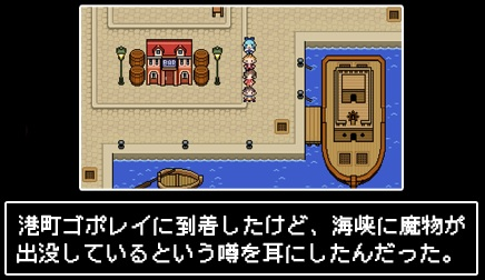 f:id:yaritai_games:20190219141728j:plain