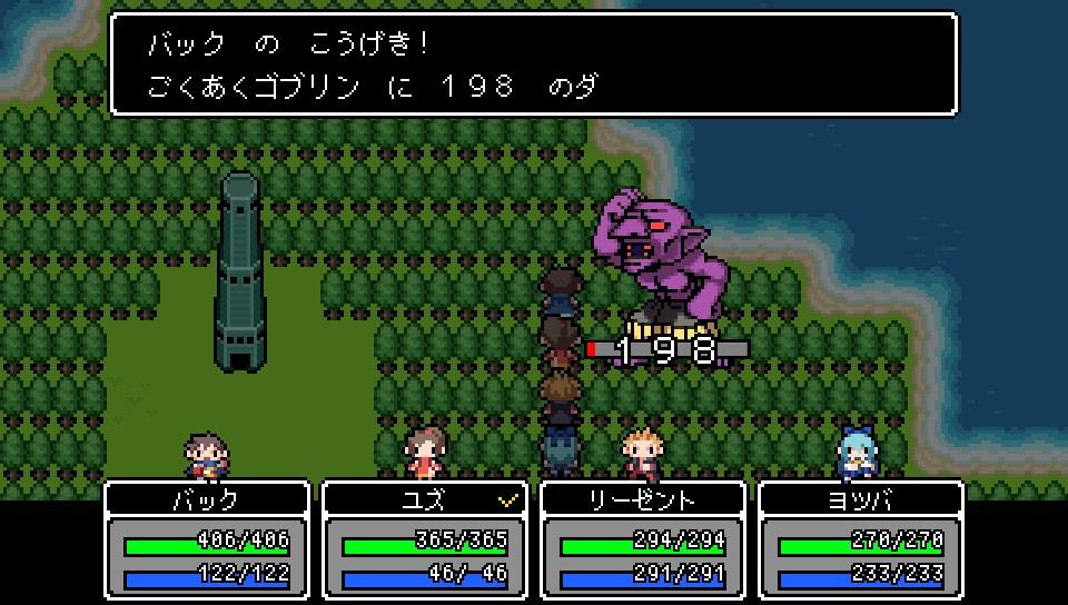 f:id:yaritai_games:20190220232254j:plain