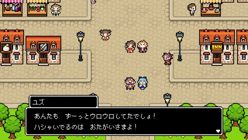f:id:yaritai_games:20190220232408j:plain