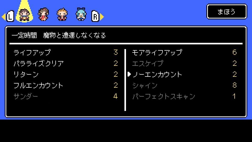 f:id:yaritai_games:20190220232731j:plain