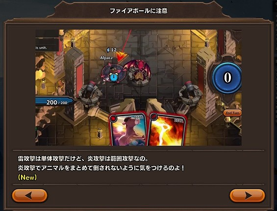 f:id:yaritai_games:20190222233213j:plain