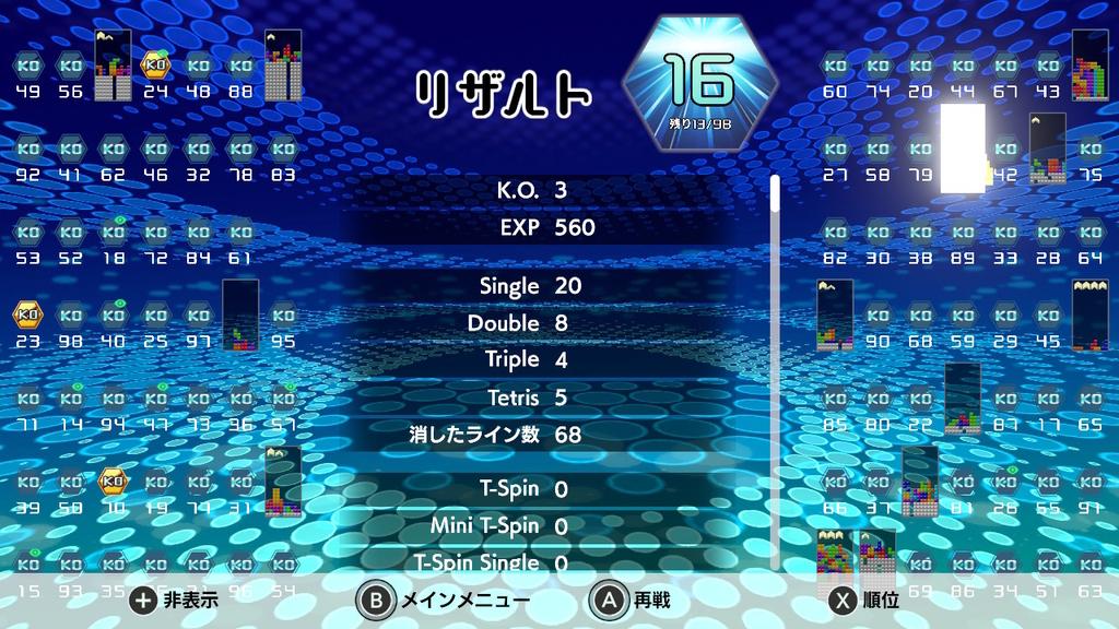 f:id:yaritai_games:20190226233531j:plain
