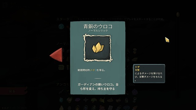 f:id:yaritai_games:20190304234109j:plain