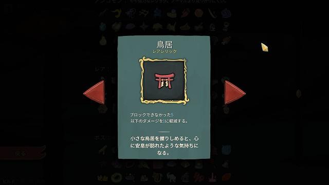 f:id:yaritai_games:20190304234135j:plain
