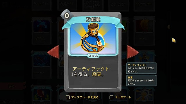 f:id:yaritai_games:20190304234252j:plain