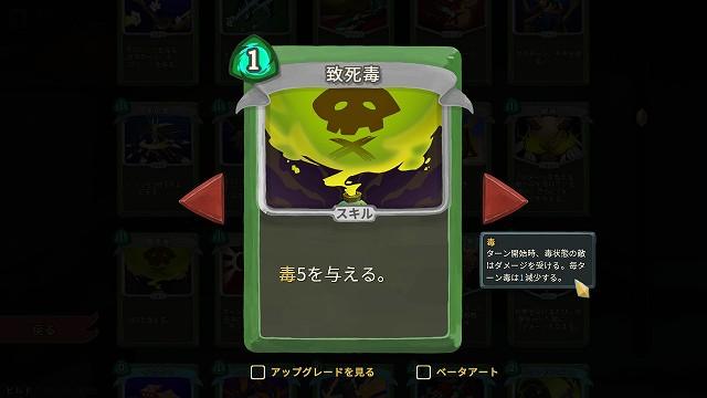 f:id:yaritai_games:20190305225826j:plain