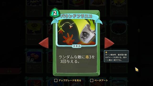 f:id:yaritai_games:20190305225851j:plain