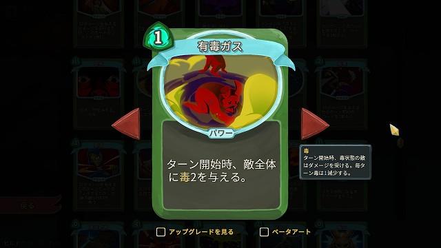 f:id:yaritai_games:20190305225924j:plain