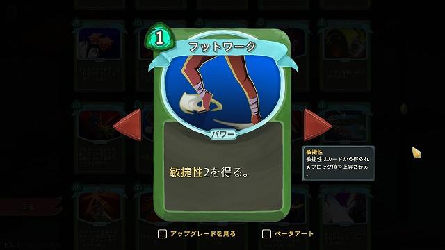 f:id:yaritai_games:20190305230032j:plain