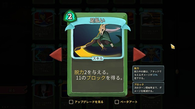 f:id:yaritai_games:20190305230145j:plain