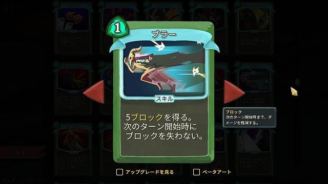 f:id:yaritai_games:20190305230208j:plain