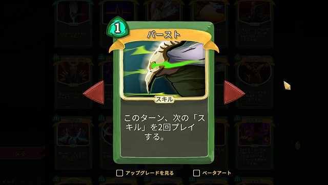 f:id:yaritai_games:20190305230239j:plain