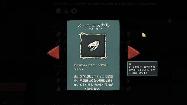 f:id:yaritai_games:20190305230257j:plain